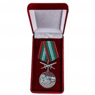 Латунная медаль За службу в Рущукском пограничном отряде