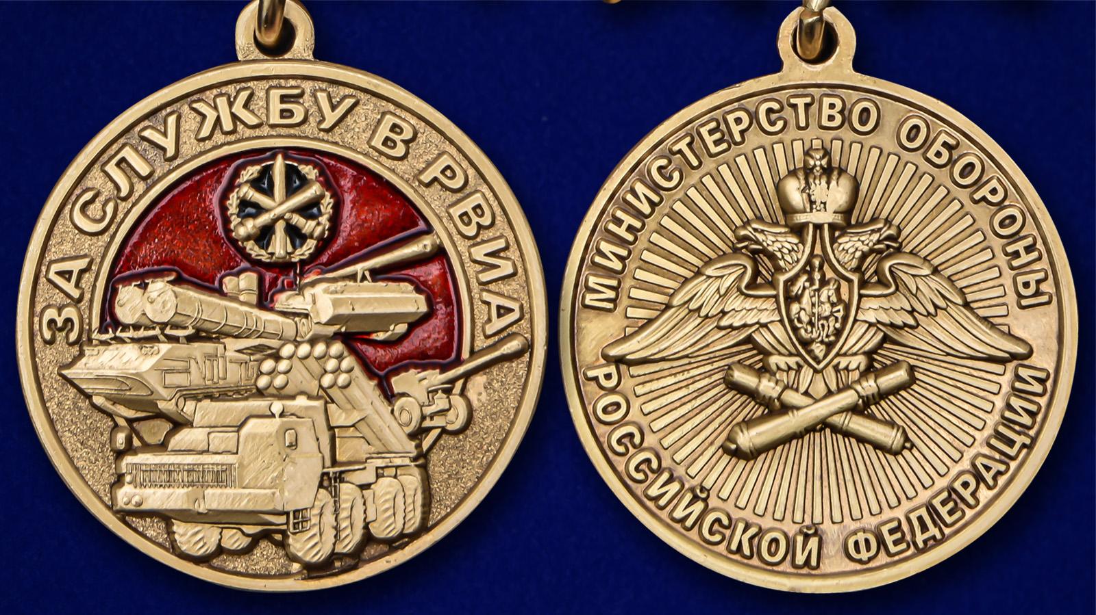 Латунная медаль За службу в РВиА - аверс и реверс