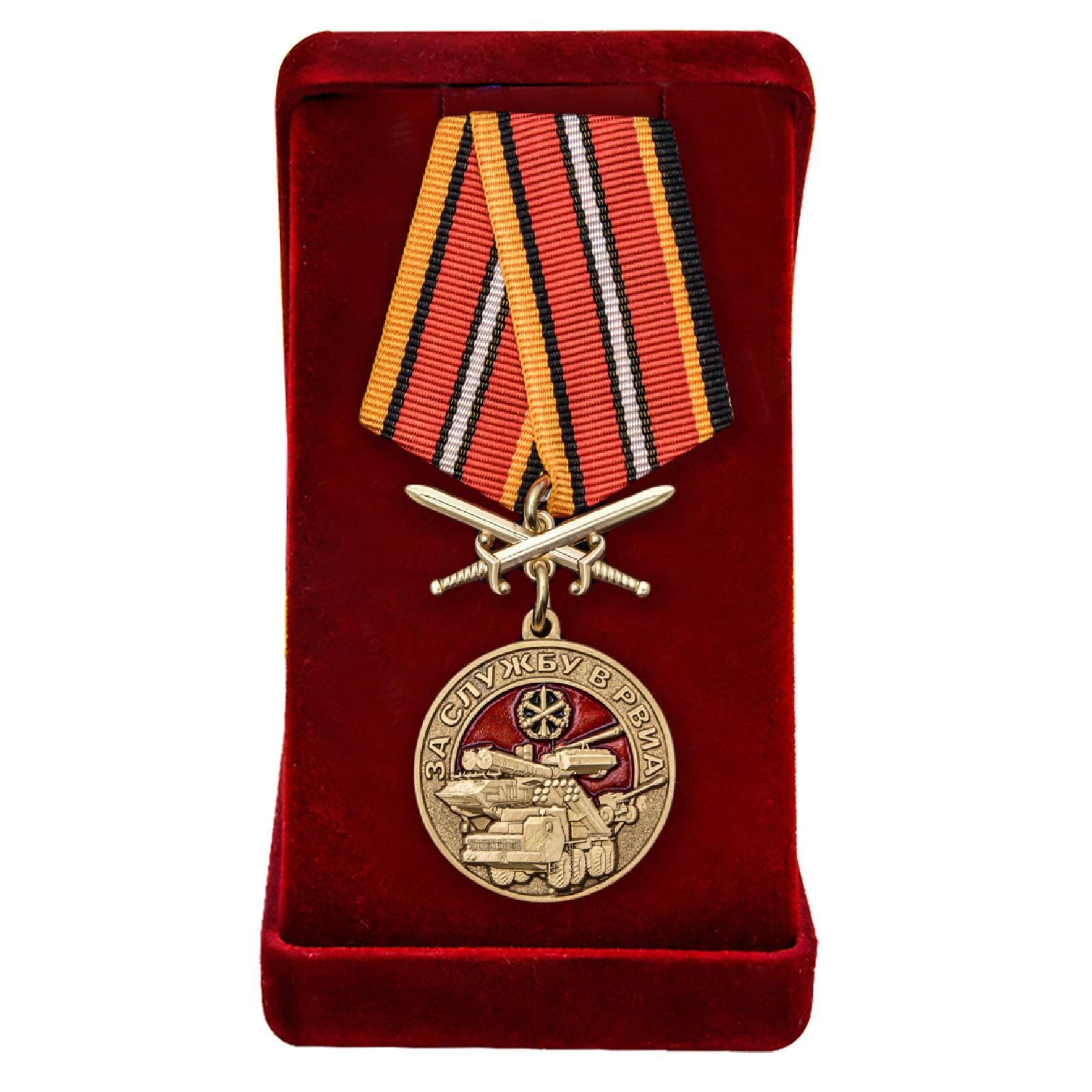 Купить медаль За службу в РВиА в подарок выгодно