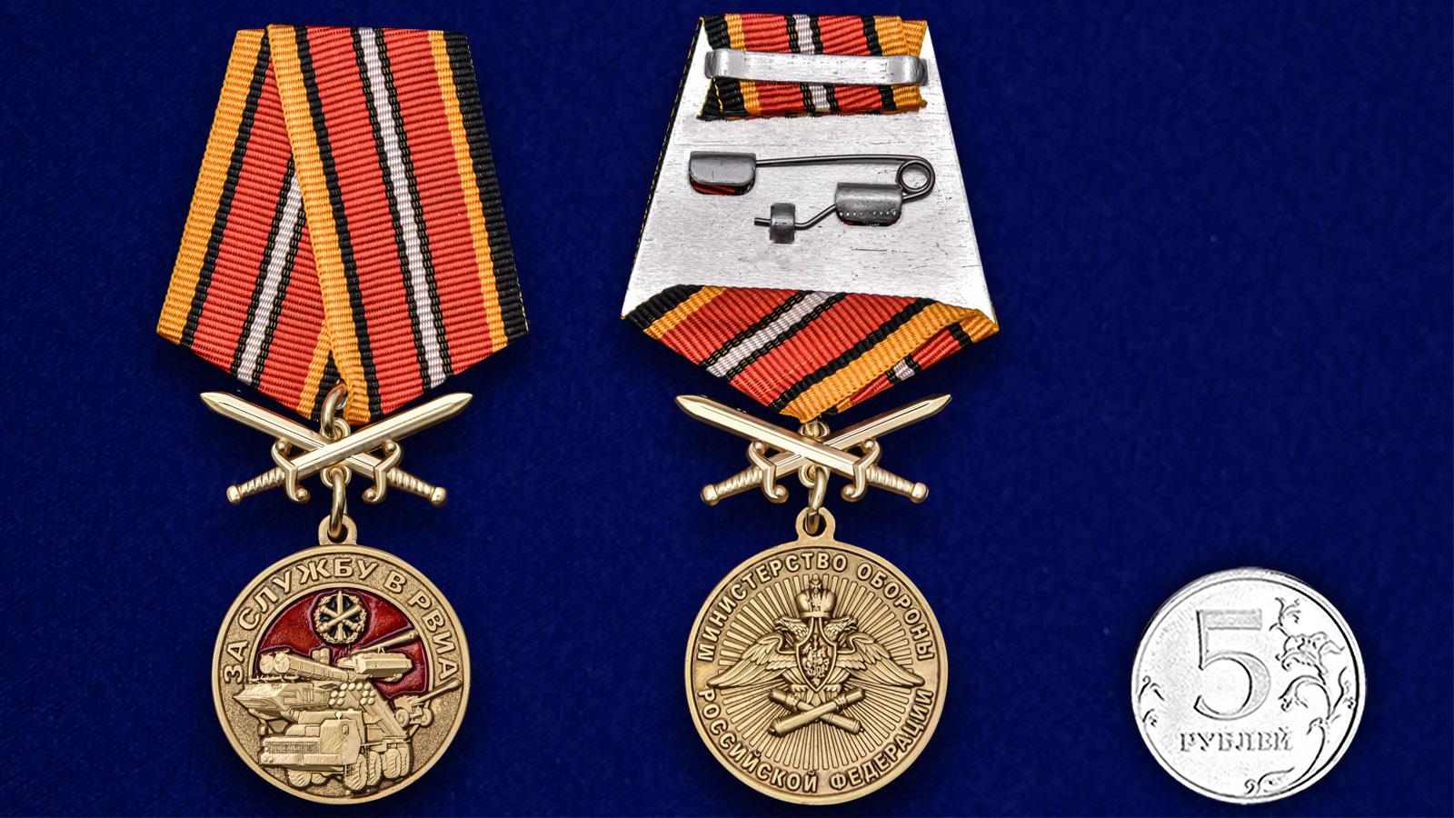 Латунная медаль За службу в РВиА - сравнительный вид