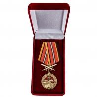 Латунная медаль За службу в РВиА - в футляре