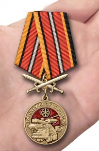 Латунная медаль За службу в РВиА - вид на ладони