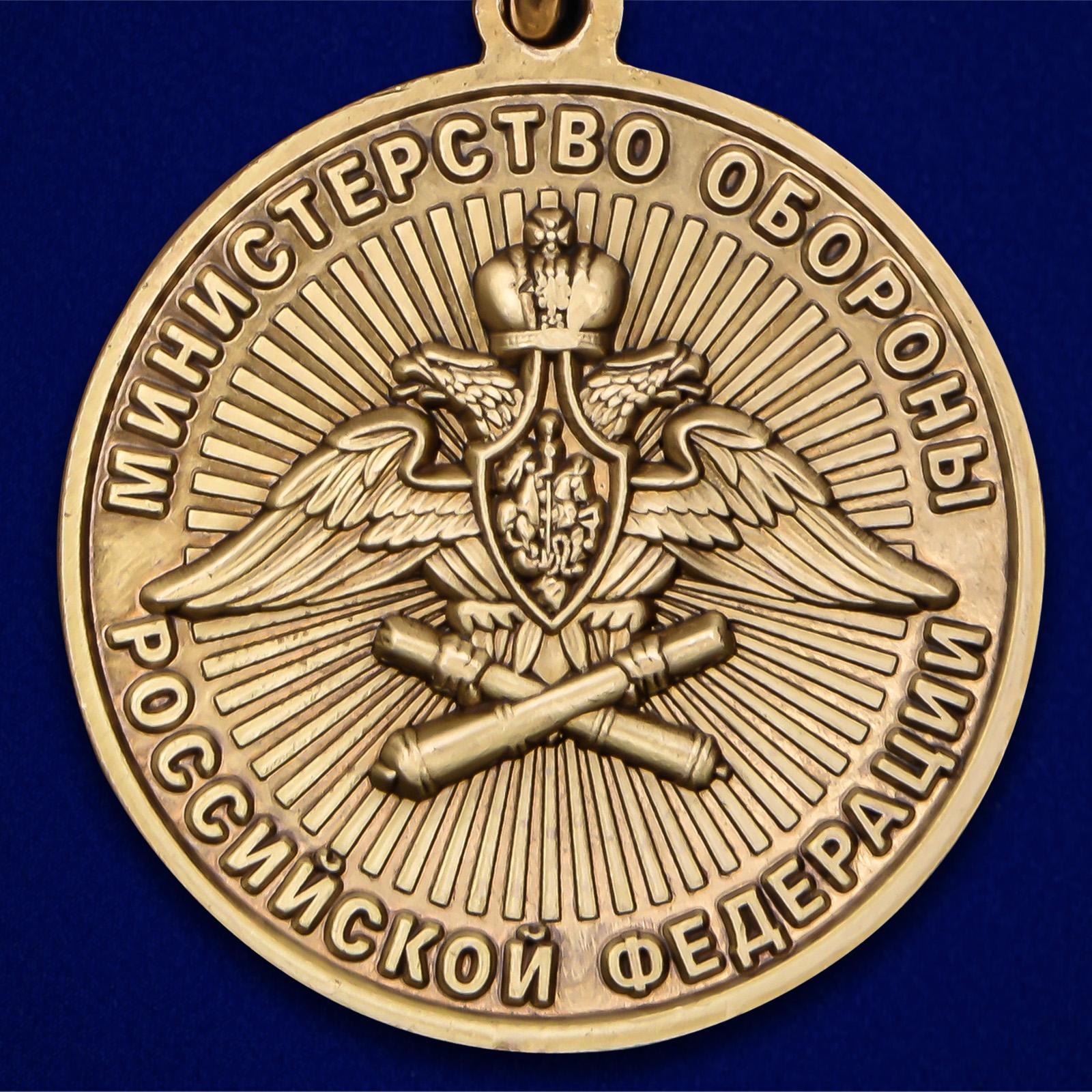 Латунная медаль За службу в РВиА