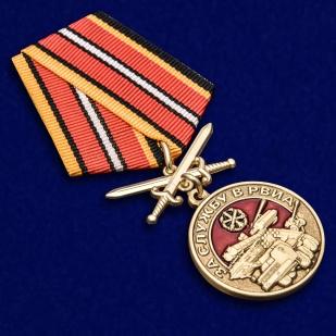 Латунная медаль За службу в РВиА - общий вид