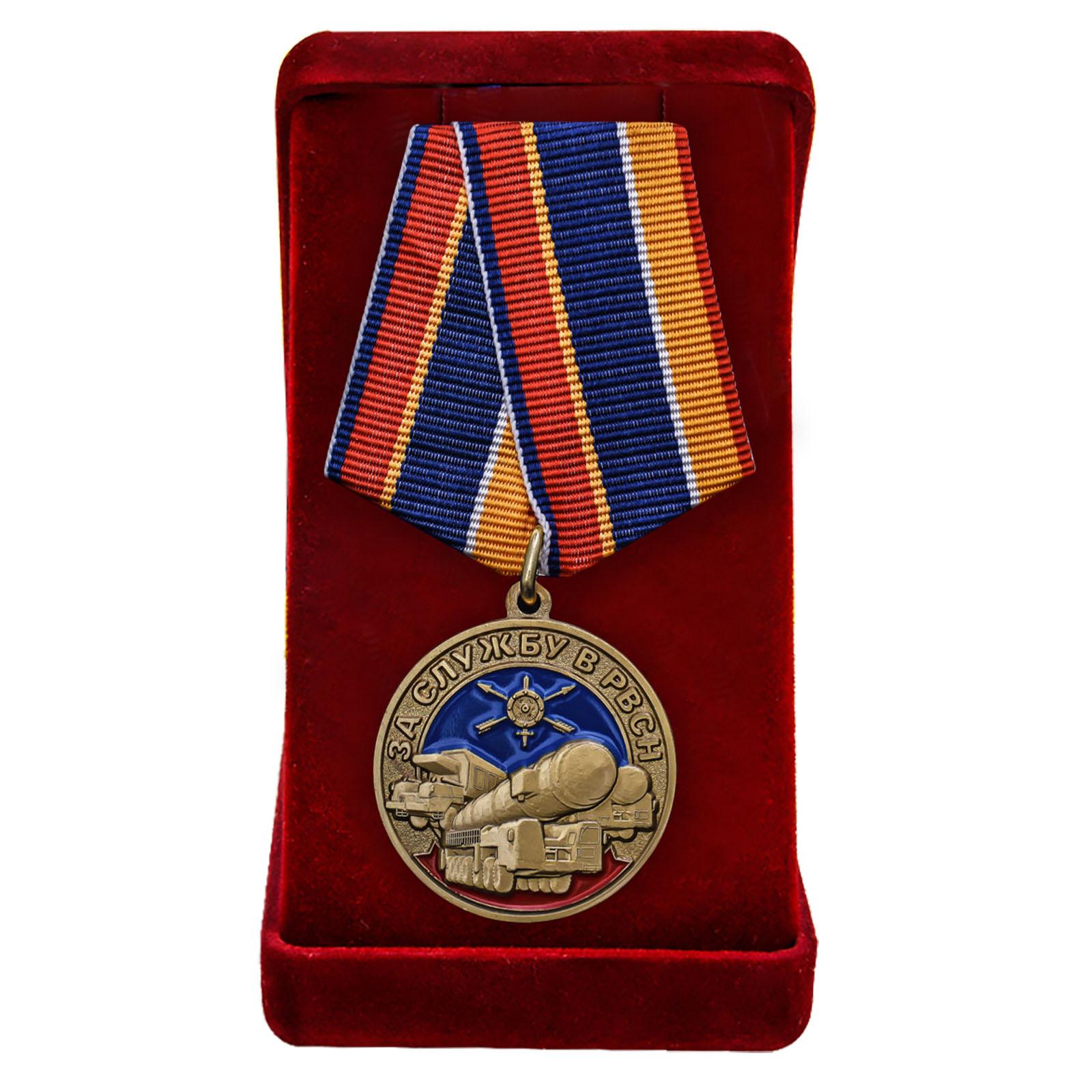 Купить медаль За службу в РВСН с доставкой в ваш город