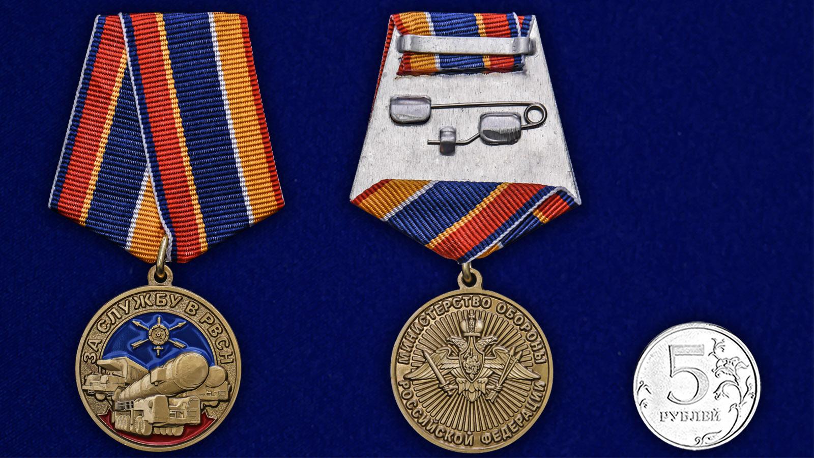 Латунная медаль За службу в РВСН - сравнительный вид