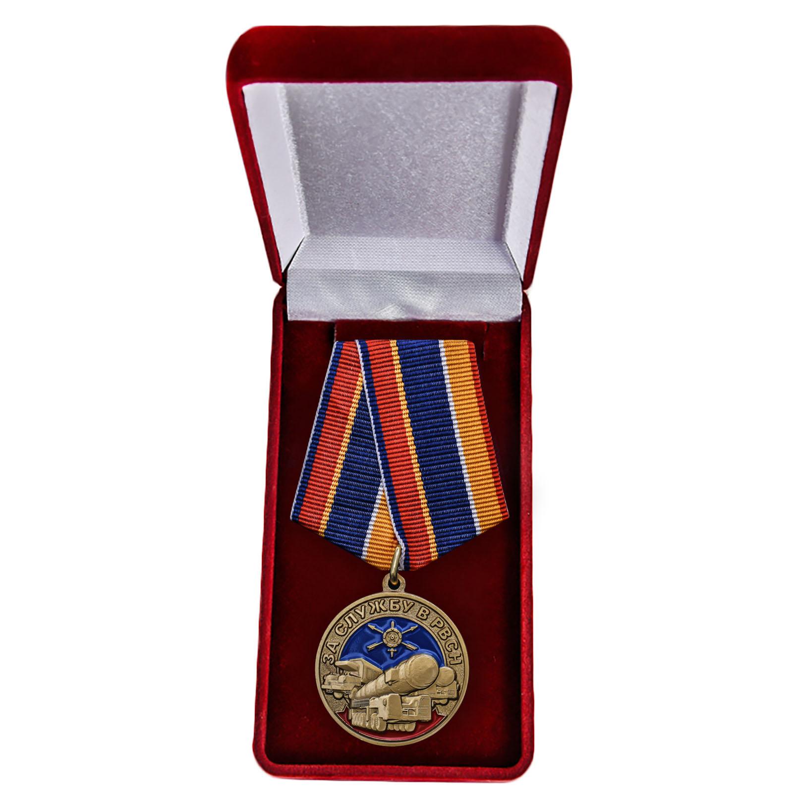 Латунная медаль За службу в РВСН - в футляре