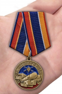 Латунная медаль За службу в РВСН - вид на ладони
