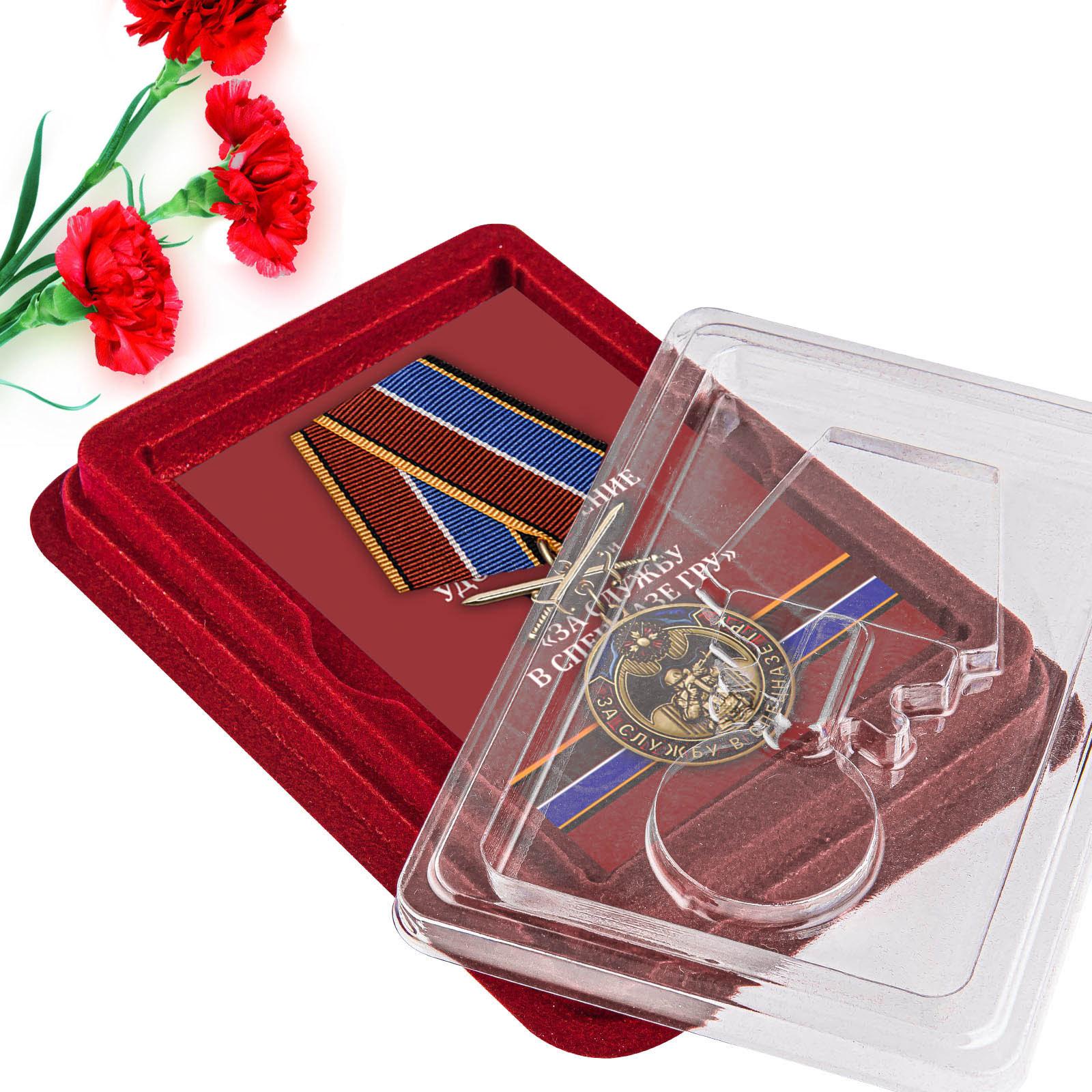 Латунная медаль За службу в Спецназе ГРУ