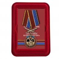 Латунная медаль За службу в Спецназе ГРУ - в футляре