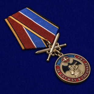 Латунная медаль За службу в Спецназе ГРУ - общий вид