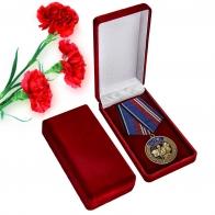 Латунная медаль За службу в спецназе РВСН