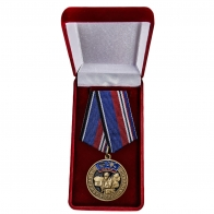 Латунная медаль За службу в спецназе РВСН - в футляре