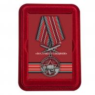 Латунная медаль За службу в Спецназе с мечами - в футляре