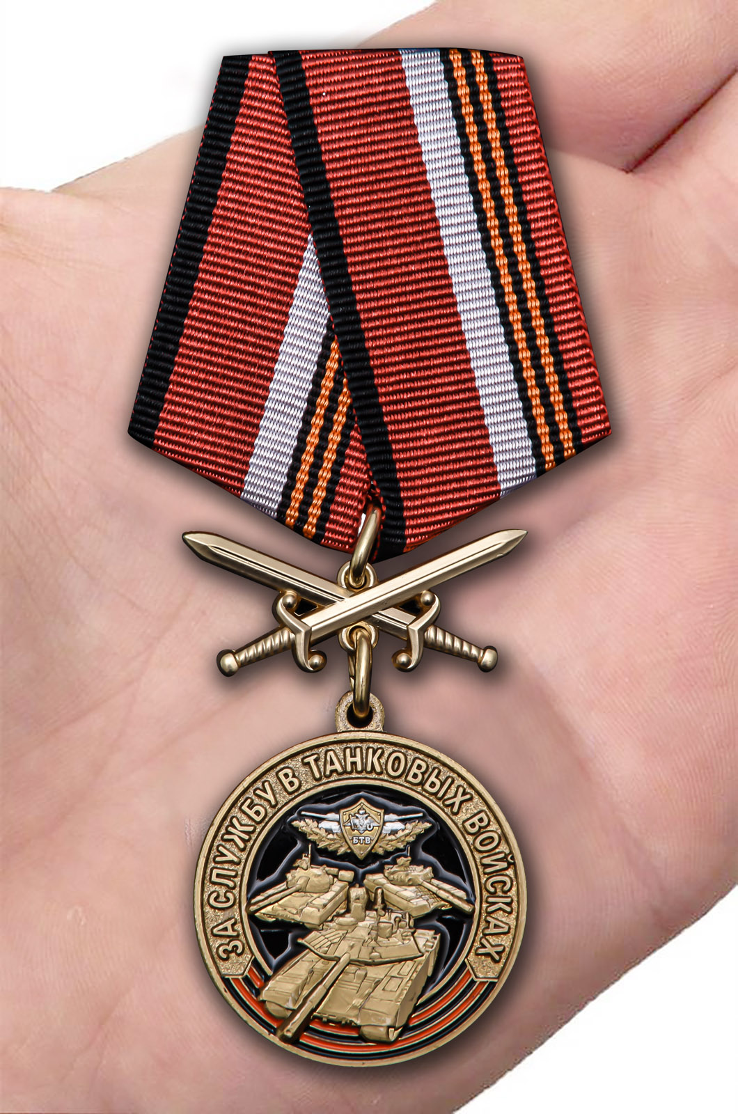 Латунная медаль За службу в Танковых войсках - вид на ладони