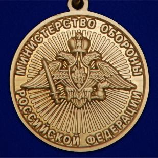 Латунная медаль За службу в Танковых войсках