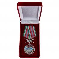 """Латунная медаль """"За службу в Уч-Аральском пограничном отряде"""""""
