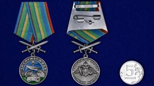 Латунная медаль За службу в ВДВ - сравнительный вид