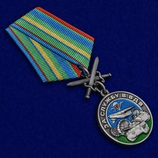 Латунная медаль За службу в ВДВ - общий вид