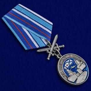 Латунная медаль За службу в ВМФ - общий вид