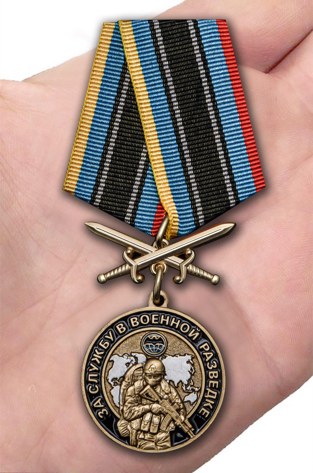 Латунная медаль За службу в Военной разведке - вид на ладони