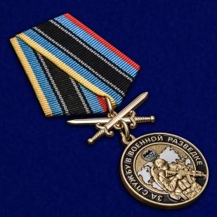 Латунная медаль За службу в Военной разведке - общий вид