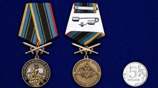 Латунная медаль За службу в Военной разведке - сравнительный вид