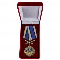 Латунная медаль За службу в войсках РЭБ - в футляре