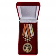 Латунная медаль За службу в Войсках РХБЗ - в футляре