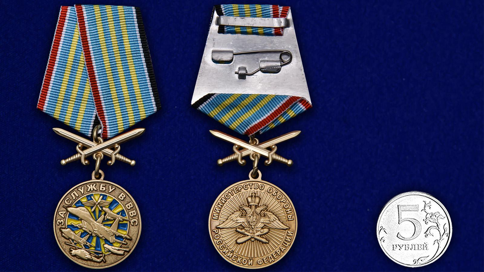 Латунная медаль За службу в ВВС - сравнительный вид