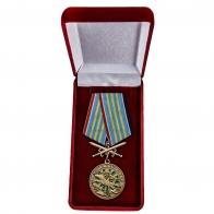Латунная медаль За службу в ВВС - в футляре