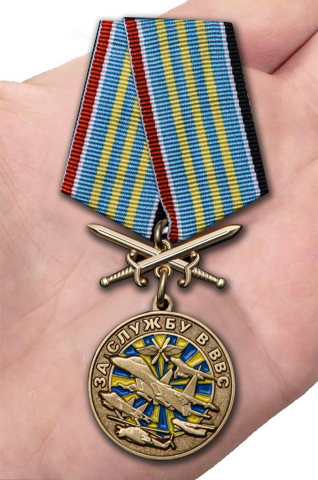 Латунная медаль За службу в ВВС - вид на ладони
