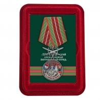 Латунная медаль За службу в Выборгском пограничном отряде - в футляре