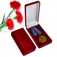 Латунная медаль За содружество во имя спасения