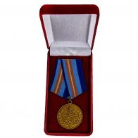 Латунная медаль За содружество во имя спасения - в футляре