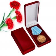 Латунная медаль За спасение утопающих Россия