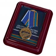 Латунная медаль За строительство Крымского моста 2014-2019 - в футляре