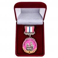 Латунная медаль За верность девушке солдата - в футляре