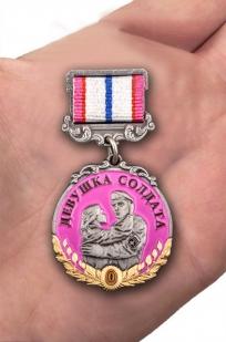 Латунная медаль За верность девушке солдата - вид на ладони