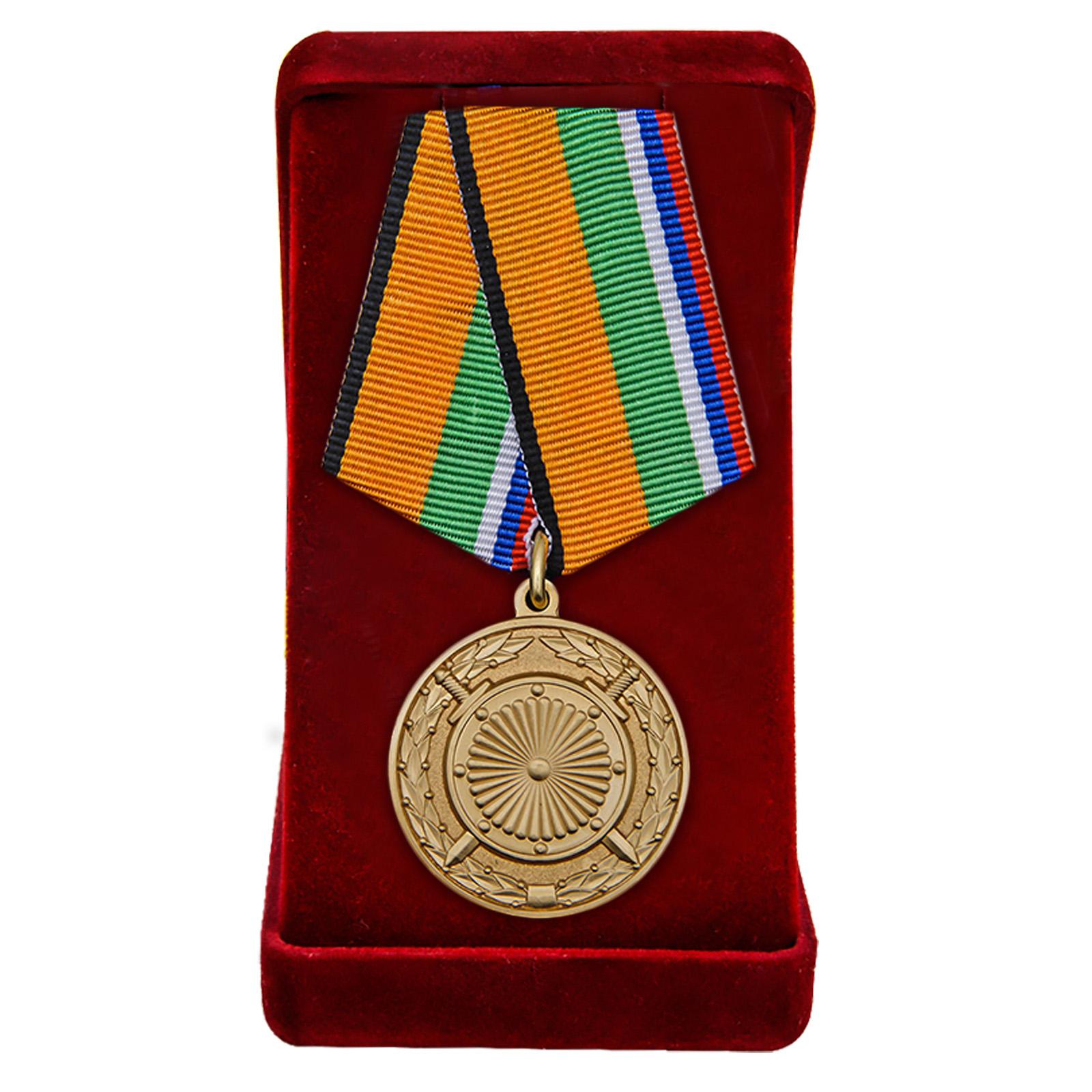Купить латунную медаль За вклад в укрепление обороны РФ по лучшей цене
