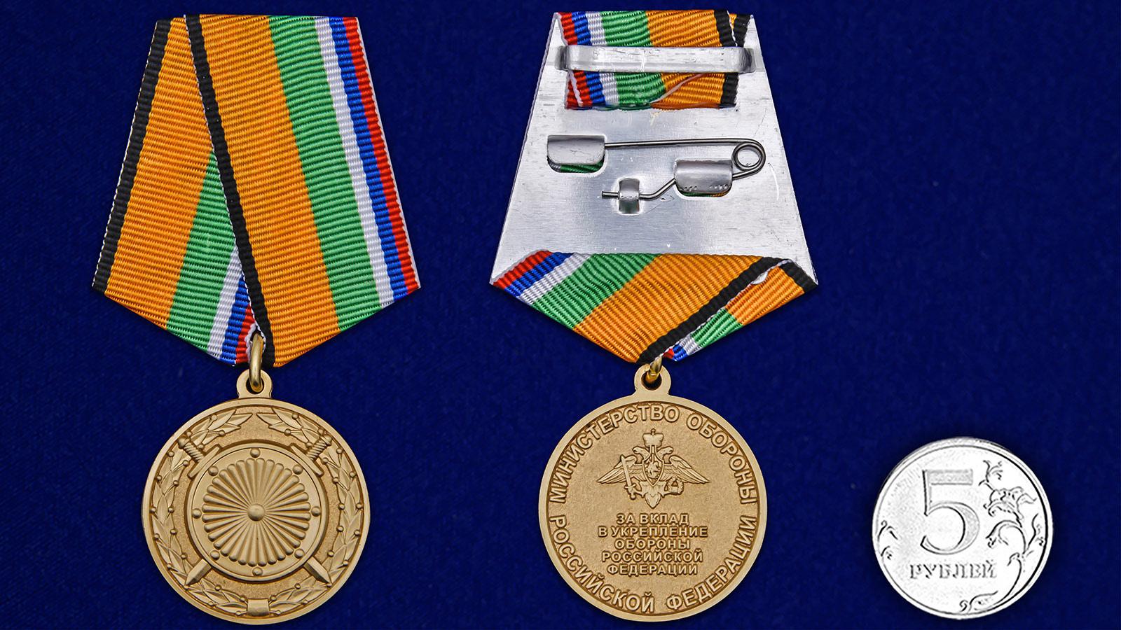 Латунная медаль За вклад в укрепление обороны РФ - сравнительный вид