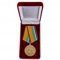 Латунная медаль За вклад в укрепление обороны РФ - в футляре