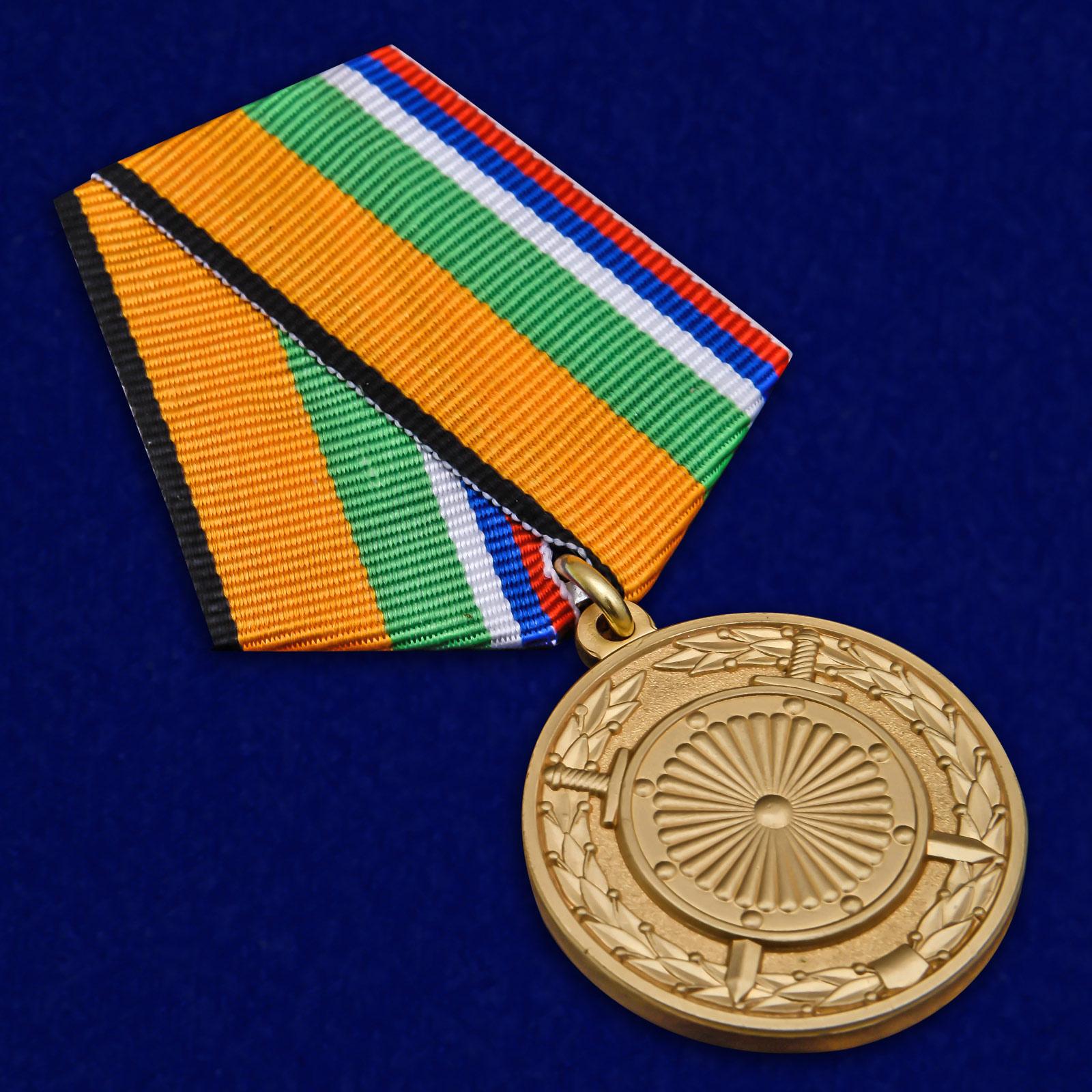 Латунная медаль За вклад в укрепление обороны РФ - общий вид