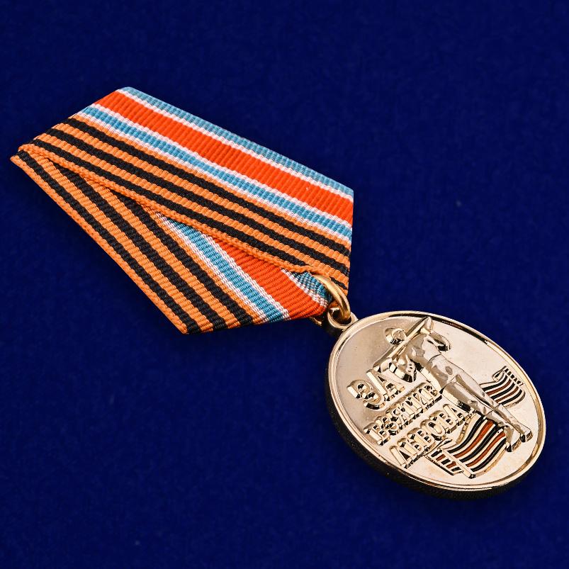"""Латунная медаль """"За взятие Львова"""" - общий вид"""