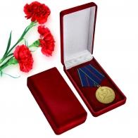 Латунная медаль За заслуги в управленческой деятельности МВД РФ 1 степени