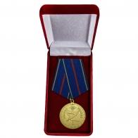 Латунная медаль За заслуги в управленческой деятельности МВД РФ 1 степени - в футляре