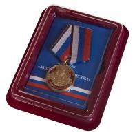 Латунная медаль Защитнику Отечества 23 февраля - в футляре