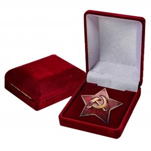 Латунная звезда кокарда РККА 1922 г. - в футляре