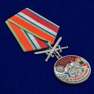 Латунная медаль За службу в Сахалинском пограничном отряде - общий вид