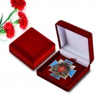 Латунный крест МЧС России